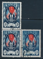 O RUSSIE - O - N°915 - Paire - Couleur Bleue Omise - TB - 1857-1916 Empire