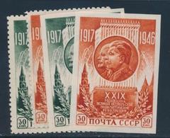** RUSSIE - ** - N°1075/76, 1075a/76a - Dent. Et ND - TB - 1857-1916 Empire