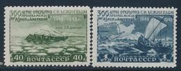 ** RUSSIE - ** - N°1309/10 - TB - 1857-1916 Empire