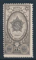 ** RUSSIE - ** - N°1384A - Dentelé 12½ - TB - 1857-1916 Empire