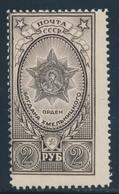 ** RUSSIE - ** - N°1384A - 2r Violet Noir - TB - 1857-1916 Empire