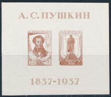 ** RUSSIE - BLOCS FEUILLETS  - ** - N°1 - Expo Poutchkine De 1937 - TB - 1923-1991 URSS