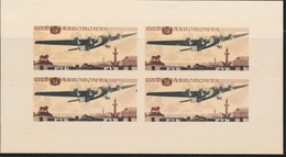 ** RUSSIE - BLOCS FEUILLETS  - ** - N°3 - Expo De L'Aviation Soviétique - ND - TB - 1923-1991 URSS