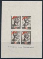 ** RUSSIE - BLOCS FEUILLETS  - ** - N°8 - ND - TB - 1923-1991 URSS
