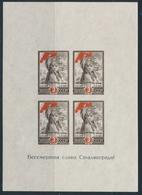 * RUSSIE - BLOCS FEUILLETS  - * - N°8 - Comme ** - TB - 1923-1991 URSS