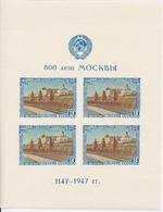 ** RUSSIE - BLOCS FEUILLETS  - ** - N°10 - 8ème Centenaire De Moscou - TB - 1923-1991 URSS