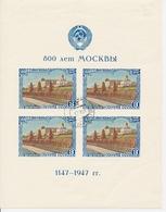 O RUSSIE - BLOCS FEUILLETS  - O - N°10 - 8ème Centenaire De Moscou - TB - 1923-1991 URSS