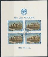 O RUSSIE - BLOCS FEUILLETS  - O - N°10a - 2ème Tirage - Espace 89mm - Obl. Centrale - TB - 1923-1991 URSS
