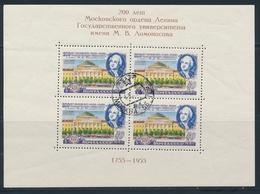 O RUSSIE - BLOCS FEUILLETS  - O - N°16/17 - Bicentenaire De L'Université De MOSCOU - TB - 1923-1991 URSS