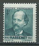 France YT N°545 Massenet Neuf/charnière * - France
