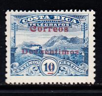 * COSTA RICA - * - N°88A - TB - Costa Rica