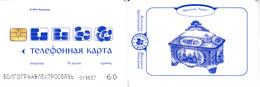 Phonecard   Russia. Volgograd  60 Units - Russia