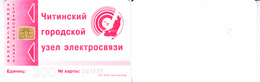 Phonecard   Russia. Chita 200 Units 2001 - Russia