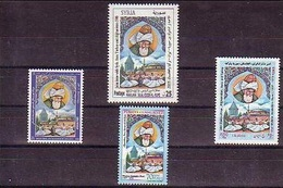 2005 TURKEY CULTURAL ASSETS MEVLANA JOINT ISSUE WITH IRAN, SYRIA AND AFGHANISTAN 4x Sets MNH ** - 1921-... Republik