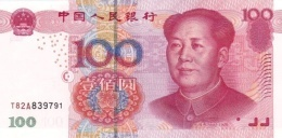 CHINA 100 YUAN 2005 P-907b UNC PREFIX FORMAT X##X [CN4114c] - Chine