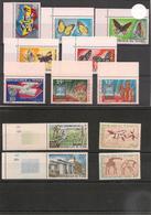 TCHAD   Année 1967 N°Y/T : 136/148** Côte : 16,15 € - Tchad (1960-...)