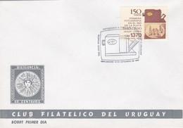 150 AÑOS PRIMERA FOTOGRAFIA DEL RIO DE LA PLATA. FDC 1991. URUGUAY- BLEUP - Uruguay