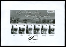 197 - Les Bières Trappistes Belges - 2012 - Bloc 6 Valeurs - Noir Et Blanc ND - Neuf - Très Beau - Feuillets Noir & Blanc