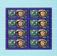 RUSSIA - URSS 1983 CATALOGO UNIFICATO N. 5006 MINIFOGLIO NUOVO MNH VAL. CAT. € 260,00 - Oblitérés