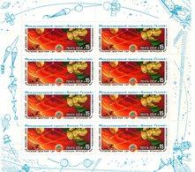RUSSIA - URSS 1985 CATALOGO UNIFICATO N. 5227 MINIFOGLIO NUOVO MNH VAL. CAT. € 100,00 - Usati