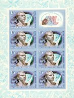 RUSSIA - URSS MINIFOGLIO 1986 CATALOGO UNIFICATO N. 5294 MINIFOGLIO NUOVO MNH VAL. CAT. € 100,00 - Usati