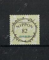 Japan Mi:09049 2018.04.23 Greetings, Celebration Design(used) - Used Stamps