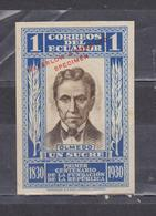 ECUADOR 1930 PROOF SPECIMEN WATERLOO & SONS CENTENARY OF REPUBLIC FOUNDATION JOSE JOAQUIN OLMEDO IN BLUE SC# 313 MNH - Ecuador