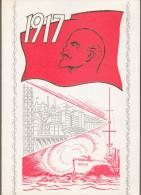 """DDR: Gedenkblatt Mi-Nr. 2259-60 + 2261, Bl. 50 ESST: """" 60. Jahrestag Der Oktoberrevolution In Rußland """" !   X - [6] République Démocratique"""