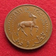 Qatar Dubai 10 Dirhem 1966 #1 - Monnaies