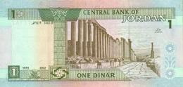 JORDAN P. 24a 1 D 1992 UNC - Jordanie
