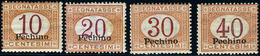 Italy #J1-4  (michel #1-4) Issues Of 1917 Mint Very Lightly Hinged - 11. Foreign Offices