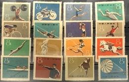 CHINA 1959 FIRST NATIONAL GAMES SET OF 16 STAMPS - 1949 - ... Volksrepublik