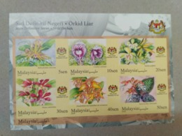 MALAYSIA 2018 MNH WILD ORCHIDS Definitive State Series MS Stamps ImPerf Federal Territory Kuala Lumpur - Malaysia (1964-...)