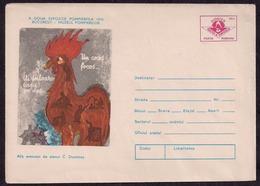 Roumanie - 1976 - Poste Aérienne - Aérogramme - Exposition Sur Le Feu - Bucarest 1976 - Musée Du Feu - Sapeurs-Pompiers