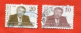 Kazakhstan 2006. Kazakh Scientist, Academician Kozybayev. Used Stamps. - Kazakhstan