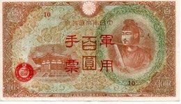 JAPON - 100 Yuan - Japon