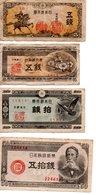 JAPON - Lot De 4 Billets - Japon