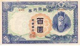 JAPON - Billet De 100 Yuan - Japon