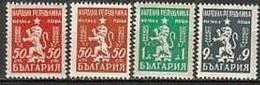 The New Coat Of Arms Of Bulgaria - Bulgaria / Bulgarie  1948 -  Set(Mi No 669,676-8) MNH** - Neufs