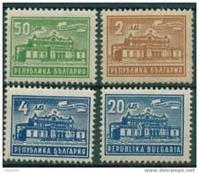 Bulgarianp Parliament - Bulgaria / Bulgarie  1947 - Set(Mi No 632,6,8,0) MNH** - Neufs