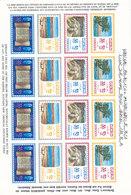 Jordan 1965  JORDAN DEAD SEA Complete Sheet Unfold.MNH-IMPERFORATED-4 Sets.,Rare- Red. Price - SKRILL PAY ONLY - Jordan