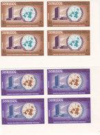 Jordan 1965,19th Ann U.N.Bloc's Opf 4 Matching Corner 2v.cpl. Set MNH-IMPERFORATED-Rare - Red. Pr. SKRILL PAY ONLY - Jordan