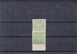 Asie - Tibet - Yvert 21 B ( * ) - En Paire Verticale - Valeur 40 Euros - Timbres