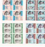 Jordan 1965, Visit King To U.N. Matching Corners Bloc's Of 4 -cpl.set MNH IMPERFORATED - Red. Price- SKRILL ONLY - Jordan