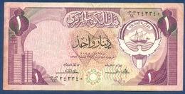 KUWAIT - 1 DINAR (1968) - Kuwait