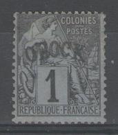 OBOCK:  N°1 *       - Cote 55€ - - Obock (1892-1899)