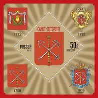 Russia, Coat Of Arms Of St.Petersburg, 2012, Block S/s - Neufs