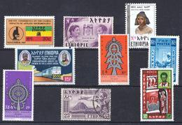 Ethiopie Petit Lot - Timbres