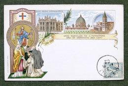 Cartolina Commemorativa - Anno Saeculari VII 1198-1898 - SS Trinitatis - Non Classificati