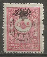 Turkey - 1915 Newspaper Stamp Overprint 20pa MH *    Mi 275  Sc P125 - 1858-1921 Empire Ottoman